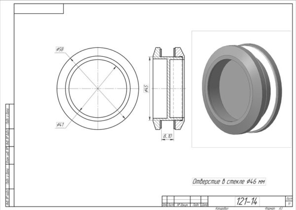 Ручка купэ для стеклянной двери диаметр сверления 45 мм внешний диаметр 58 мм