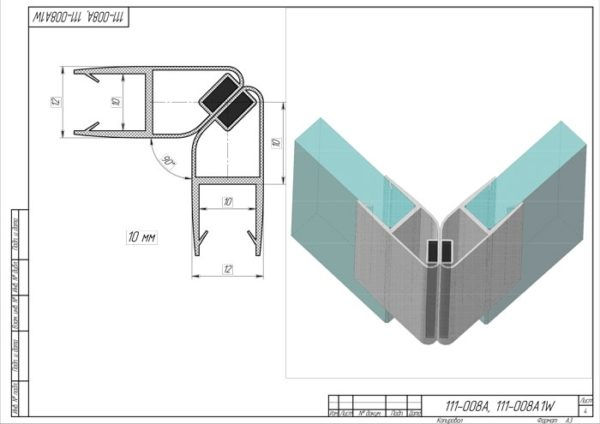 Профиль магнитный стекло 10 мм 2.2 метра 90,180,165 градусов