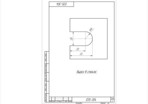 Коннектор 135 гр AISI 304 стена-стекло матовая нерж.