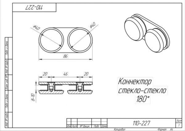Коннектор 180гр 110-227