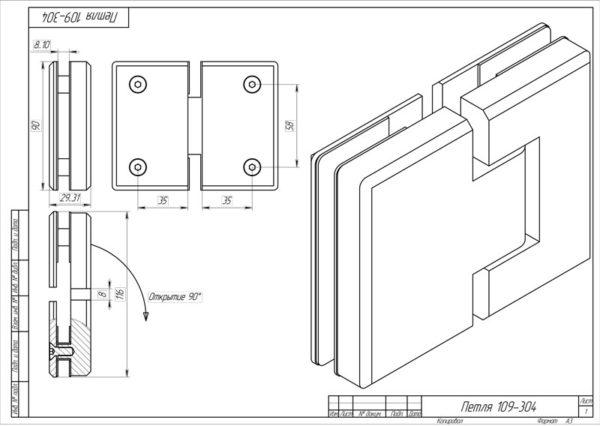 Петля для душевой кабины стекло-стекло 180 гр. Нержавеющая сталь 304