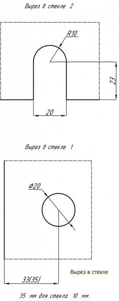 Коннектор 90 гр. стекло-стекло хром