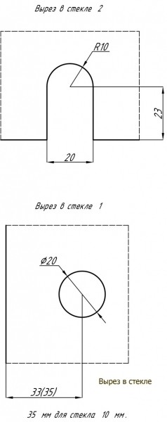 Коннектор 90 гр. стекло-стекло матовый хром