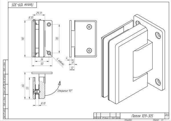 Петля для душевой кабины стена-стекло нержавеющая сталь 304