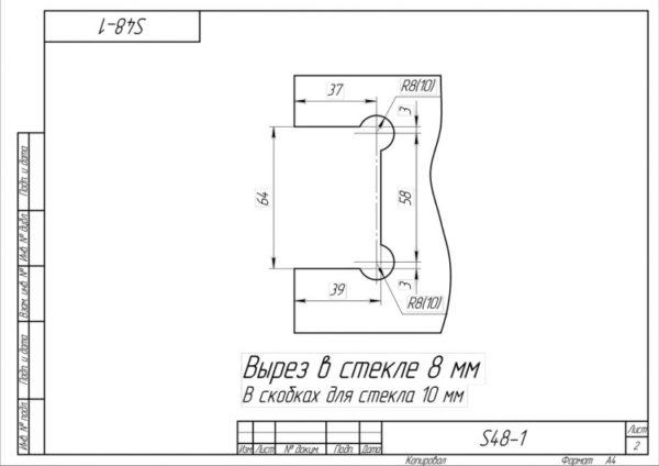 Петля стена - стекло одностороннее крепление 90 гр Бронза