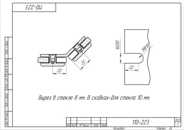 Коннектор 135 гр 110-223