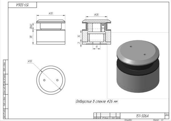 Точечное крепление регулируемое, без зенковки 18-22mm (h29мм)